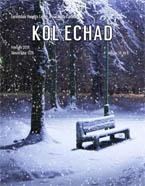 Kol Echad